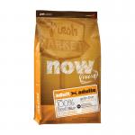 Grain Free Adult 11,33kg